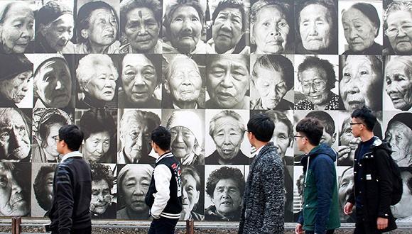 中华民族的惨痛历史,岂容任意消费