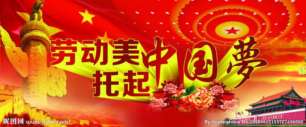 """2018年黑龙江公务员考试申论热点:劳动者如何回答""""时代之问""""?"""