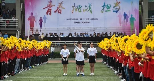 2018年黑龙江公务员考试申论热点:当代青年要以青春书写时代责任
