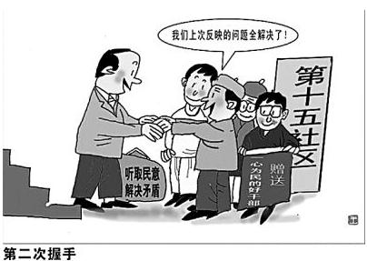 2018黑龙江公务员考试申论范文:以人为本是法治的终身价值追求